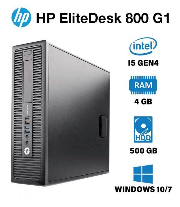 مینی کیس استوک HP Compaq G1 600/800 پردازنده i5 نسل چهار