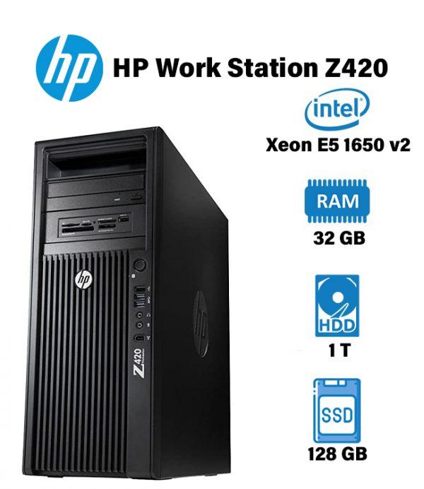 سرور استوک HP Work Station Z420 - Xeon E5 1650 V2