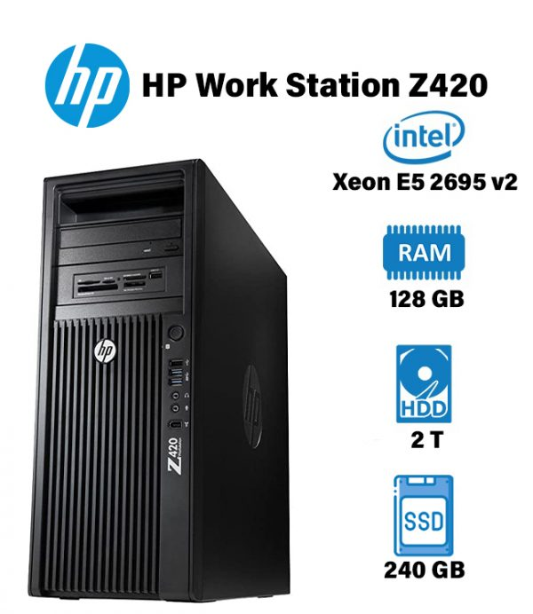 سرور استوک HP Work Station Z420 - Xeon E5 2695 v2