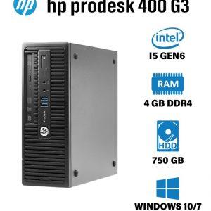 hp-400-G3-I5-4GB-750GB
