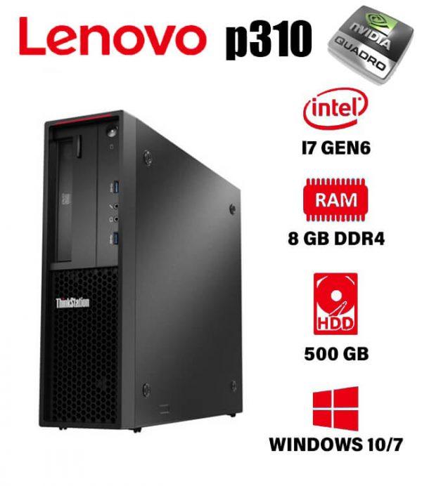 mini case lenovo workstationp310