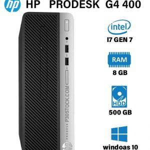 hp-G4-400-i7(7700)