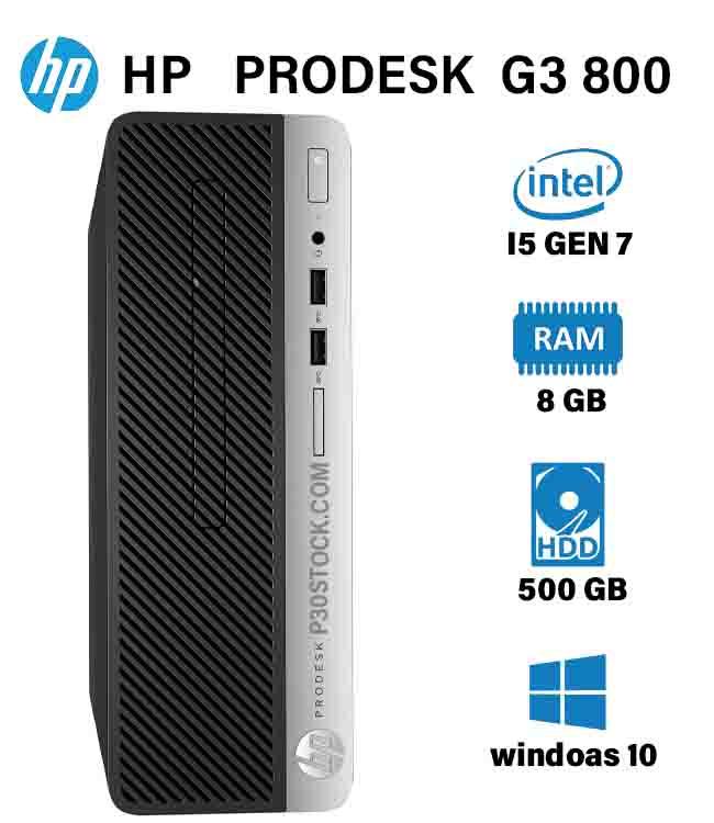 hp-G3-800