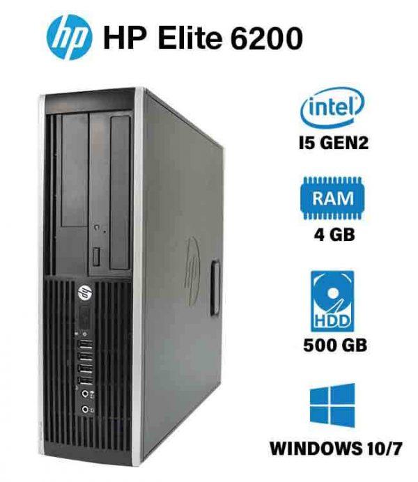 مینی کیس استوک Hp Compaq Elite 8200 پردازنده i5 نسل دو